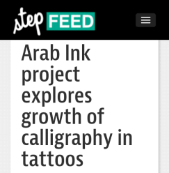 Arab ink Project (2)
