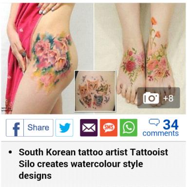 Silo's tattoos