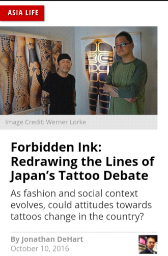 japanese-tattoos-insight